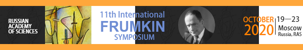 Logo 11th International Frumkin Symposium on Electrochemistry